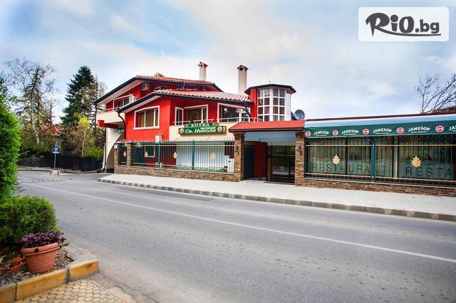 Бутик хотел Свети Никола Галерия #1