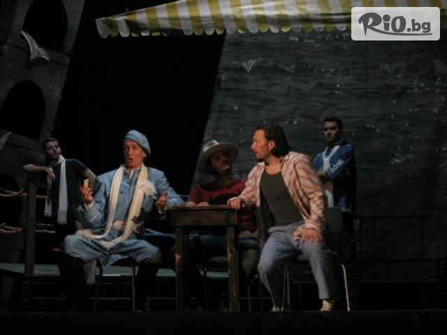 Държавна опера - Русе Галерия #1
