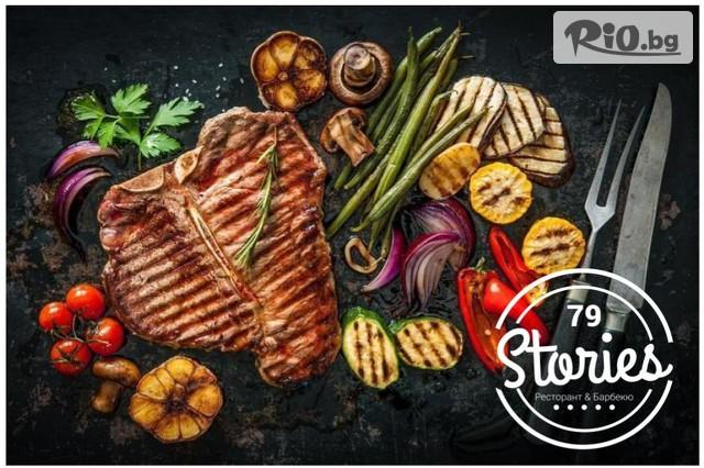 Барбекю ресторант 79 Stories Галерия #15