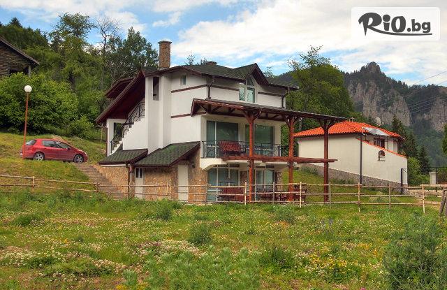 Къща за гости Алпин  Галерия снимка №4