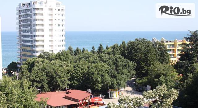 Хотел Перуника Галерия снимка №1