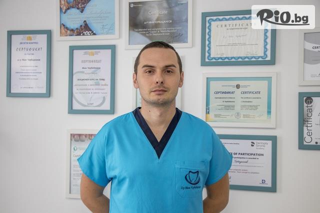 д-р Иван Чорбаджаков Галерия #7