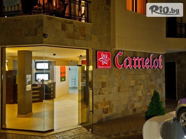 Хотел Camelot Residence 3* Галерия #10