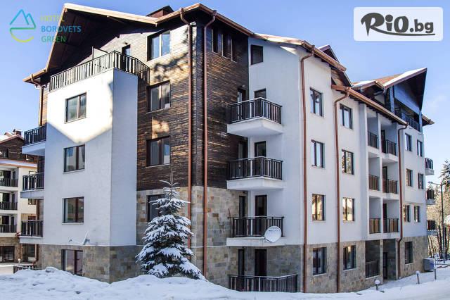 Хотел Боровец Грийн Галерия снимка №3