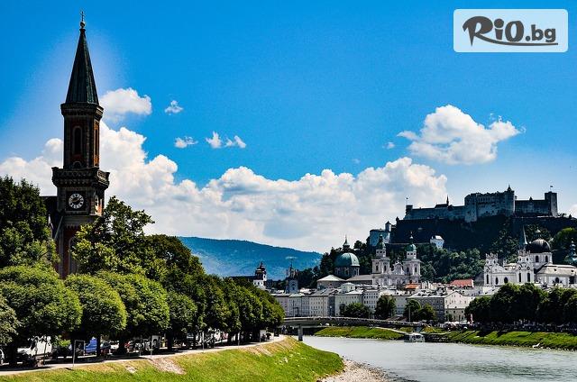 Bulgarian Holidays Галерия #4