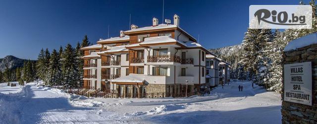 Mountain Lake Hotel and SPA 3* Галерия #1