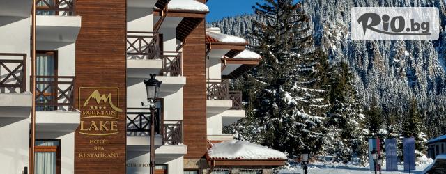 Mountain Lake Hotel and SPA 3* Галерия #3