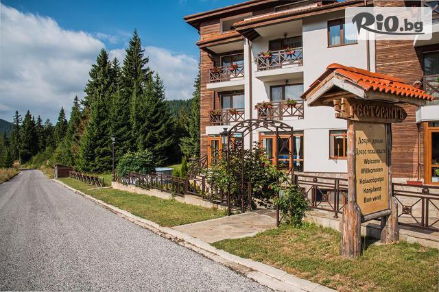 Mountain Lake Hotel and SPA 3* Галерия #8