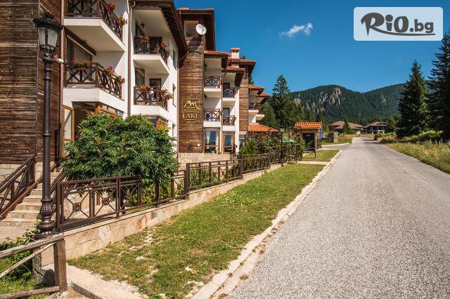 Mountain Lake Hotel and SPA 3* Галерия #7