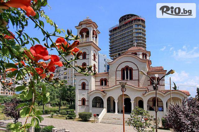 Bulgaria Travel Галерия #27