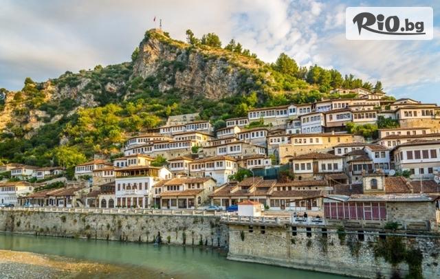 Bulgaria Travel Галерия #23