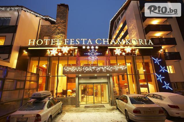Хотел Феста Чамкория 4* Галерия #1
