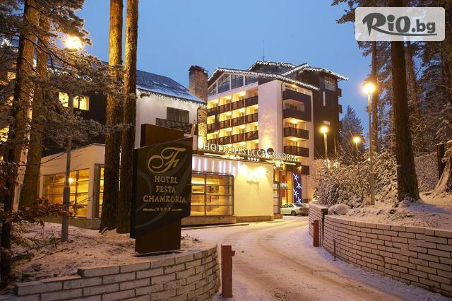 Хотел Феста Чамкория 4* Галерия #2