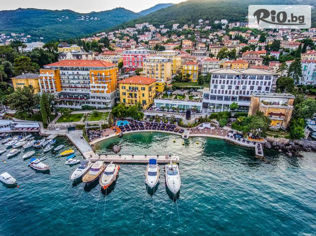 Bulgarian Holidays Галерия #8