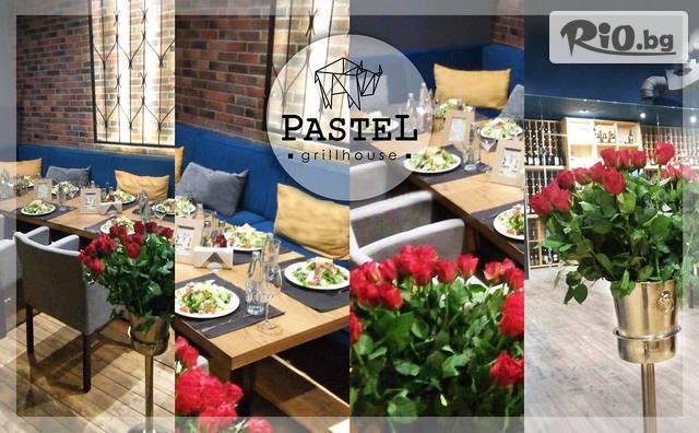 Pastel Grill House Галерия #1