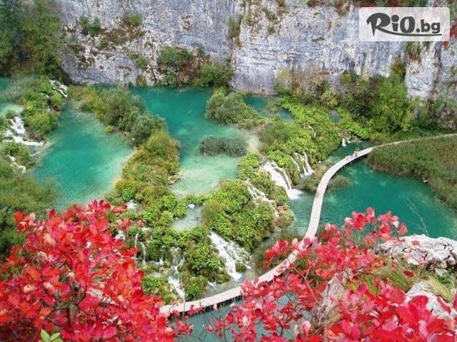 Bulgarian Holidays Галерия #6