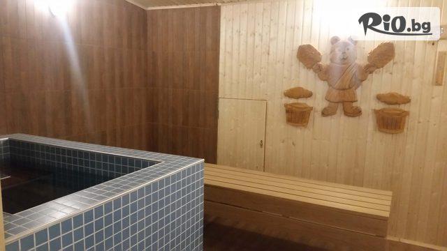 Хотел Царска баня Галерия #11