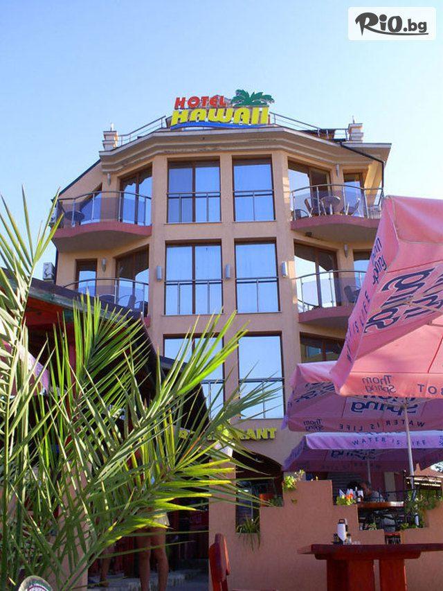 Хотел Хавай  Галерия #5