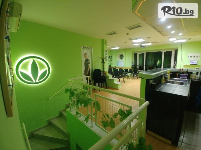Paradise Wellness Center Галерия #4