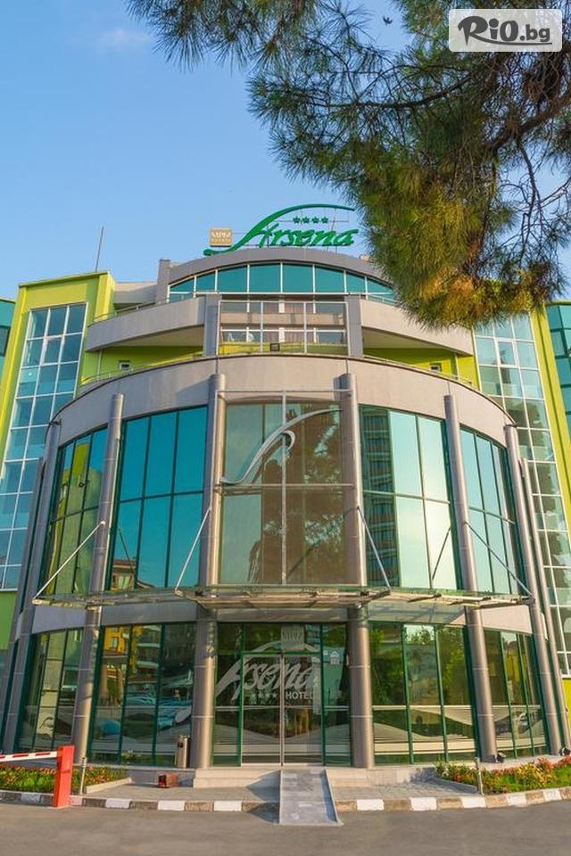 Хотел МПМ Арсена Галерия снимка №4