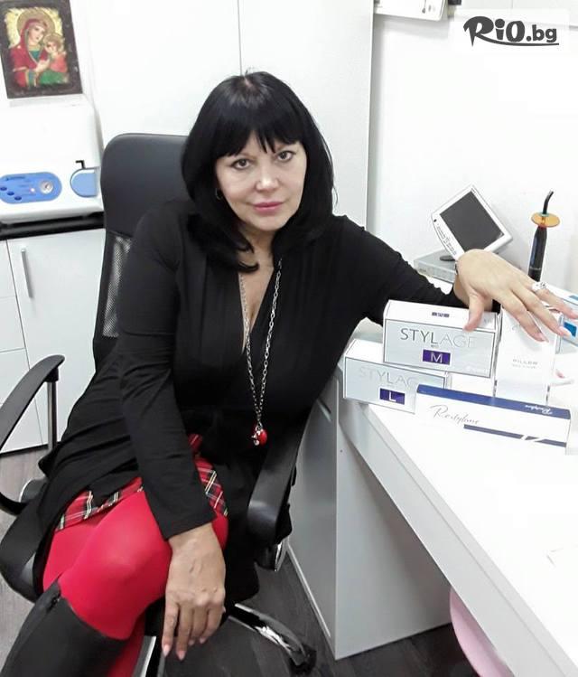 Д-р Людмила Колева  Галерия #19