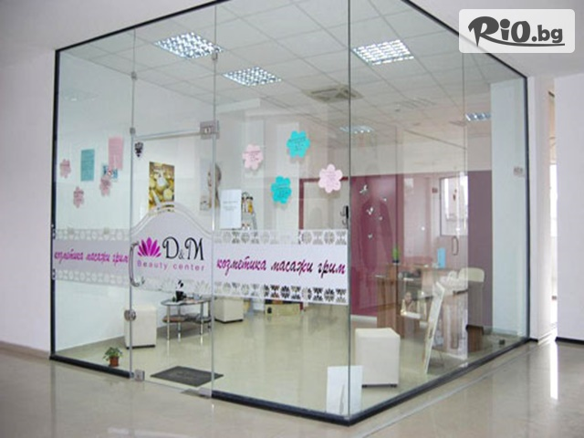 Beauty center D&M  Галерия #1