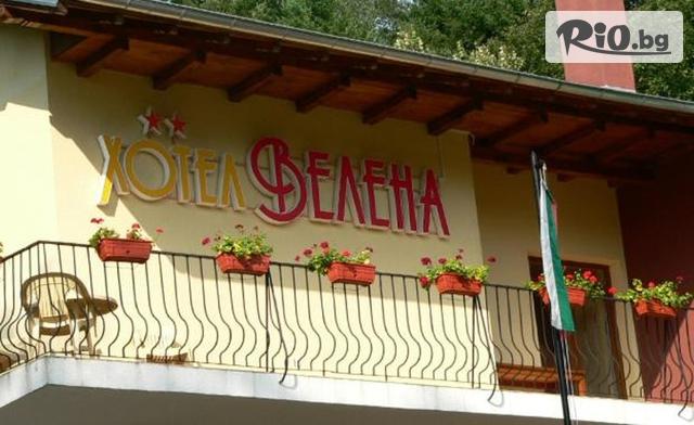Хотел Велена 3* Галерия #3