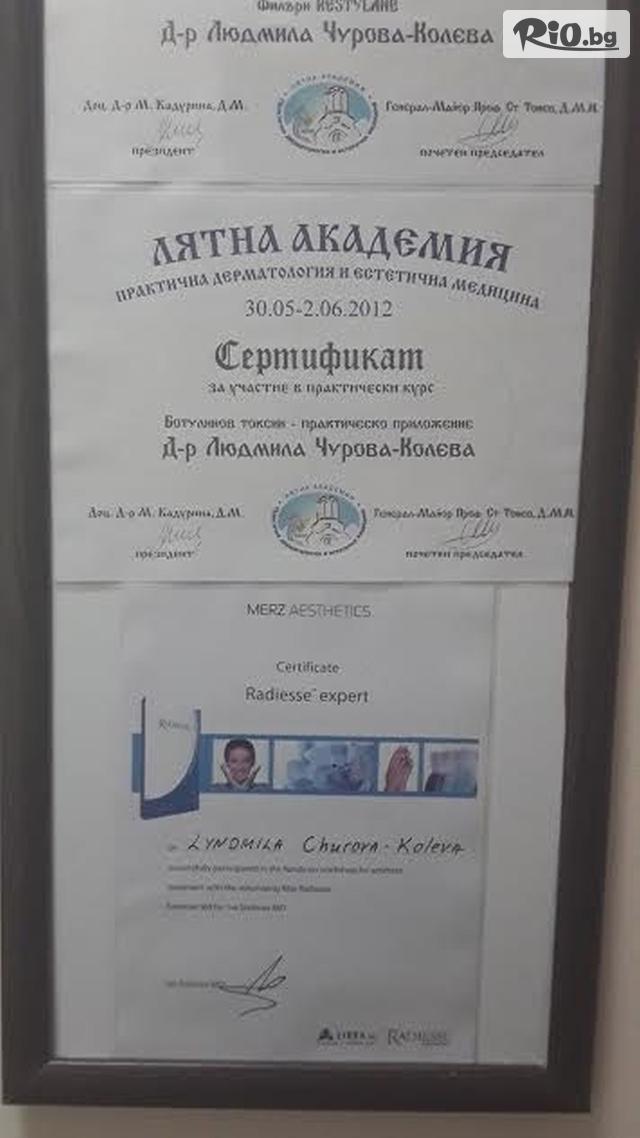 Д-р Людмила Колева  Галерия #5