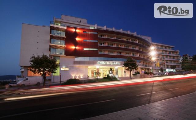 Хотел Феста Панорама Галерия снимка №2