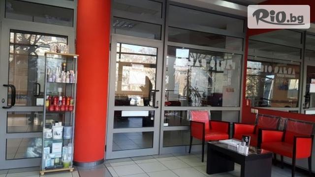 Салон за красота Fabio Salsa Галерия #2