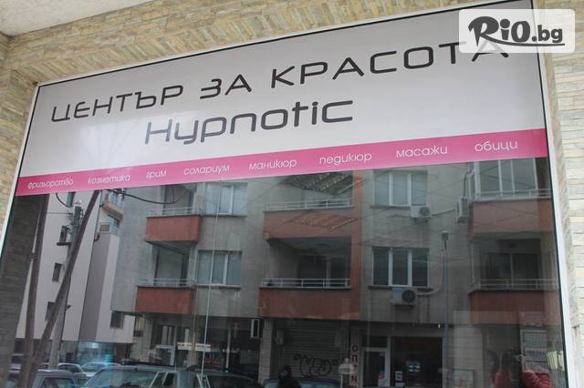 Салон за красота Хипнотик Галерия #1