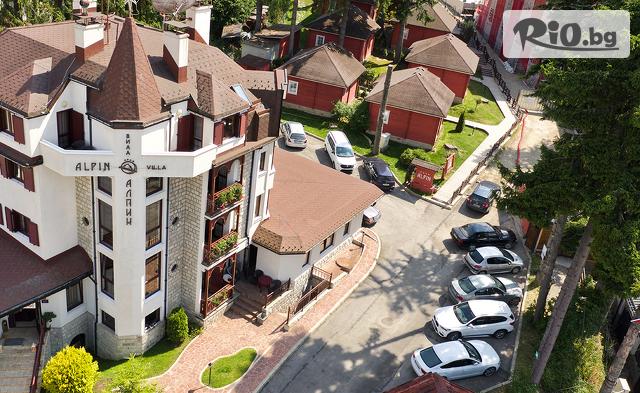 Хотел Алпин Галерия #2