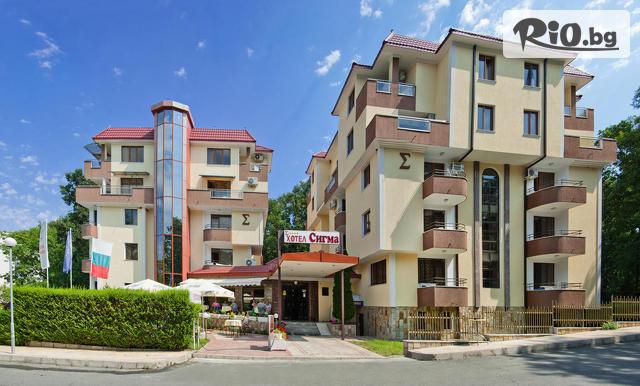 Хотел Сигма Галерия #1