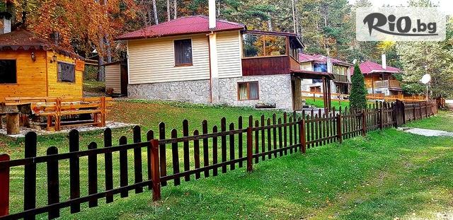 Къща за гости Вила Ванеса Галерия #1
