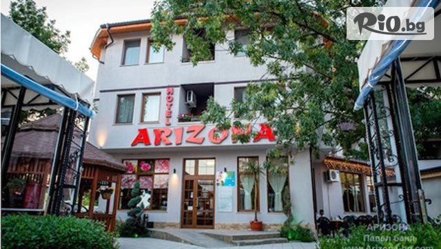 Хотел Аризона Галерия снимка №1