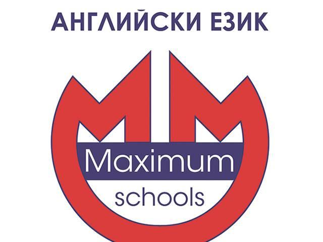 Училища Максимум Галерия #1