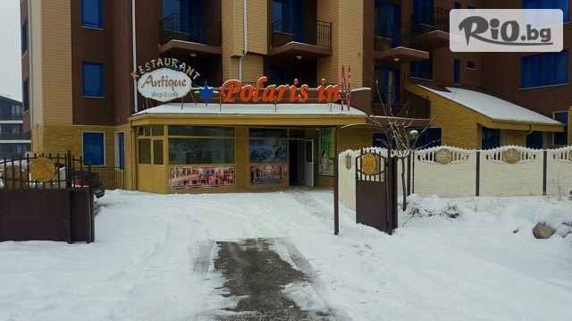 Хотел Поларис Ин Галерия #2