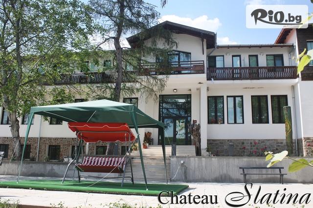 Хотел Шато Слатина 3* Галерия #5