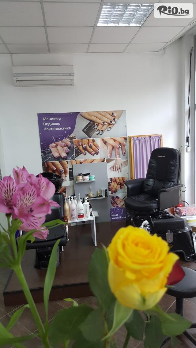 Салон за красота Краси Найл Галерия #4