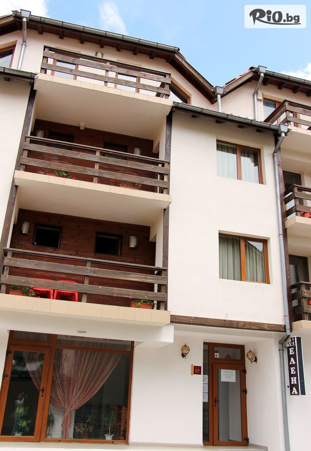 Къща за гости Елена Галерия снимка №2