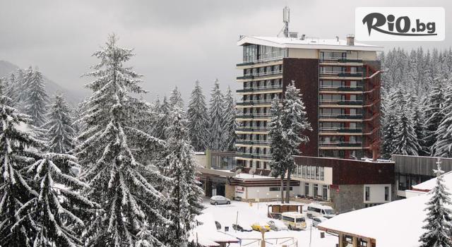 Гранд хотел Мургавец 4****, Пампорово Галерия снимка №3