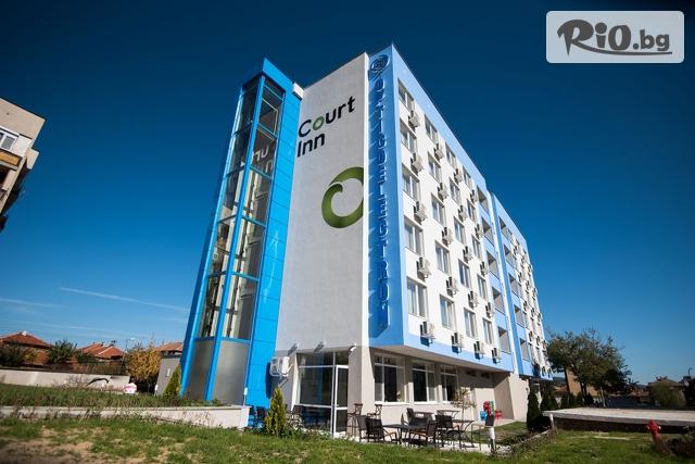 Хотел Court Inn Галерия #1