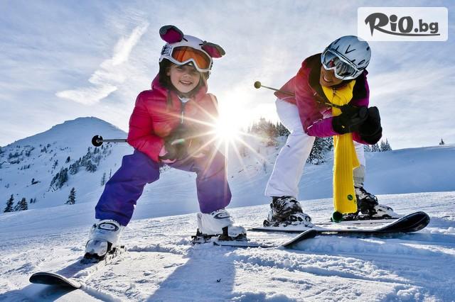 Ски училище Rize Галерия #8