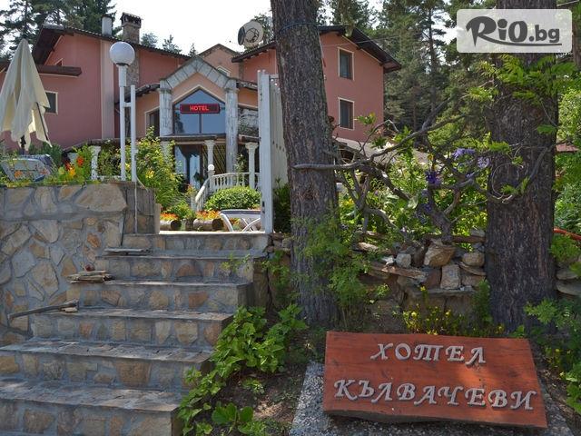 Семеен хотел Кълвачеви Галерия #1