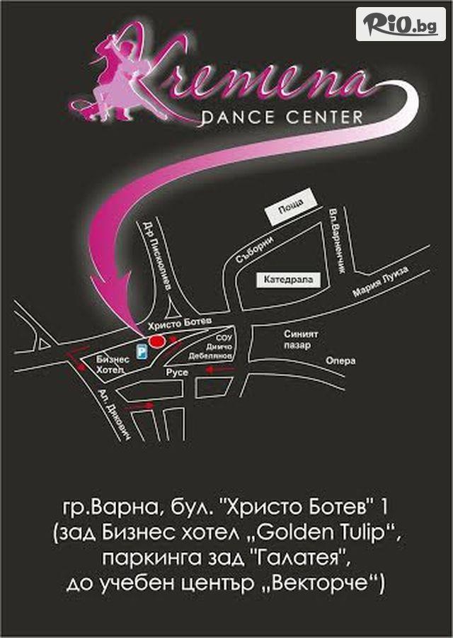 Kremena Dance Center Галерия #1