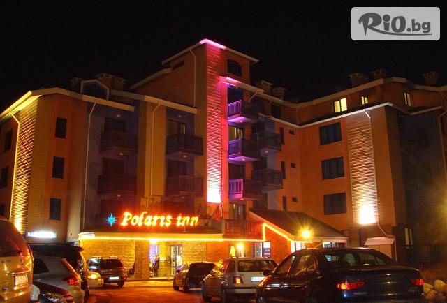 Хотел Поларис Ин Галерия #5
