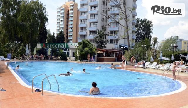 Хотел Арсенал Галерия #1