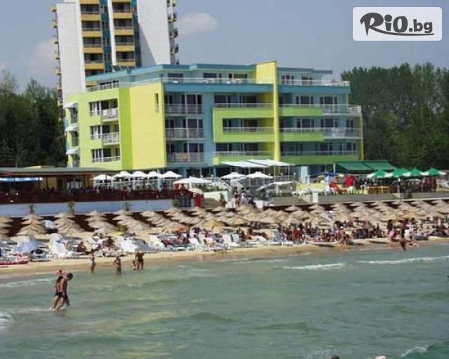 Хотел Перун Галерия снимка №4
