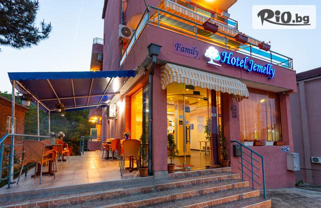 Семеен Хотел Джемелли Галерия #2