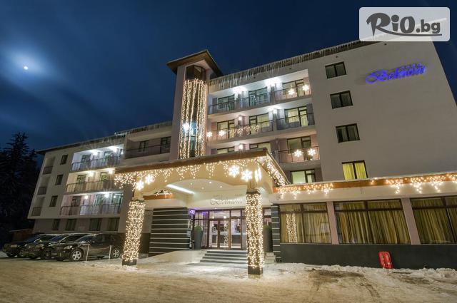 Belmont Ski &Spa Hotel 4* Галерия #3
